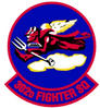 2302d_fighter_squadron.jpg