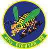 247th_fighter_squadron.jpg