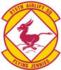 2815th_airlift_squadron.jpg